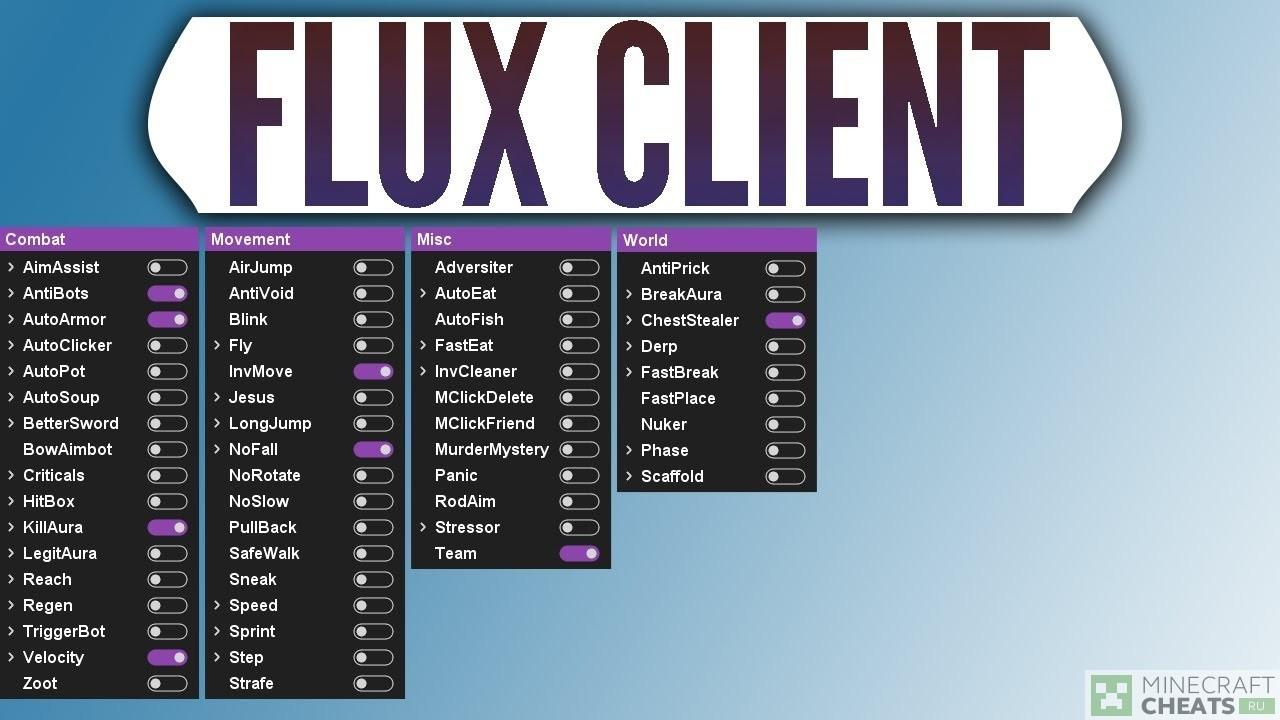 Чит Flux b11 на Майнкрафт 1.8.9