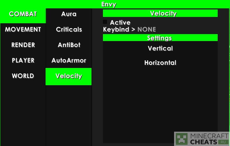 GUI меню чита Envy