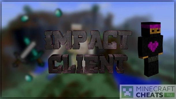 Чит Impact 3.0 на Майнкрафт 1.11