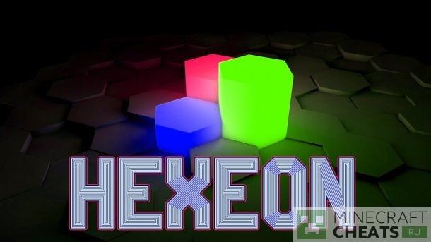 Чит Hexeon на Майнкрафт 1.11