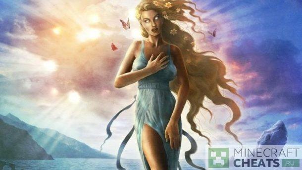 Чит Aphrodite на Майнкрафт 1.8