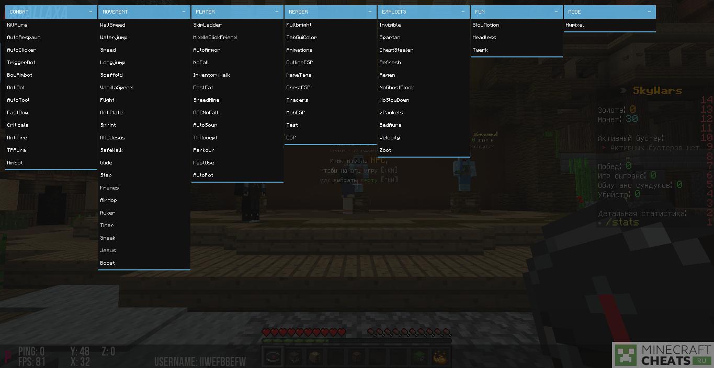 GUI меню чита Parallaxa