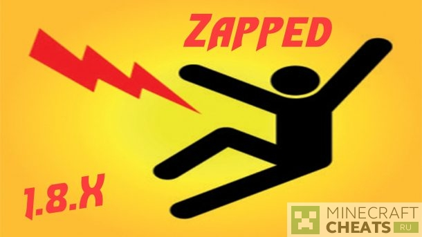 Чит Zapped на Майнкрафт 1.8