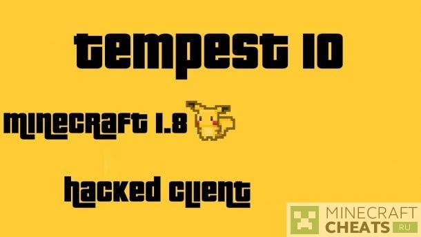 Чит Tempest на Майнкрафт 1.8