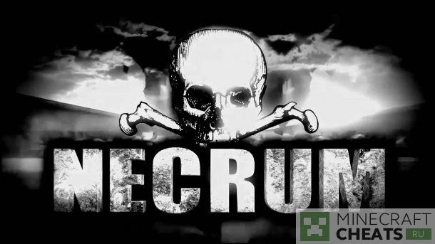 Чит Necrum на Майнкрафт 1.8