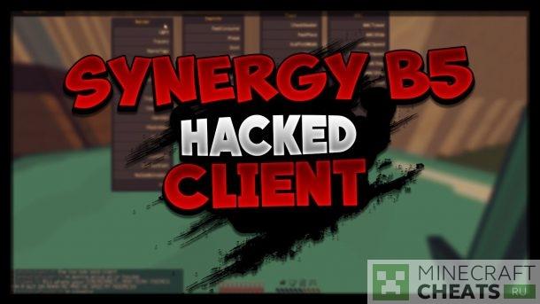Чит Synergy на Майнкрафт 1.8