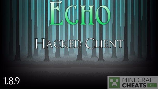 Чит Echo на Майнкрафт 1.8