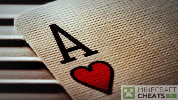 Чит Ace на Майнкрафт 1.8