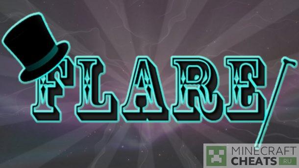 Чит Flare на Майнкрафт 1.8