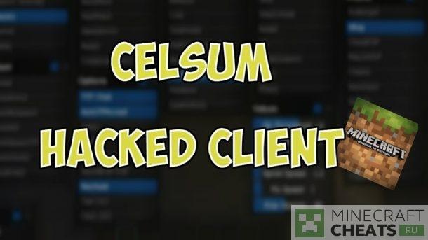 Чит Celsum на Майнкрафт 1.8