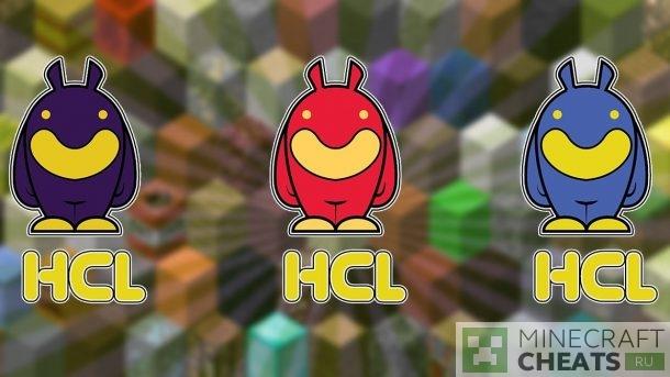 Чит HCL на Майнкрафт 1.12.2