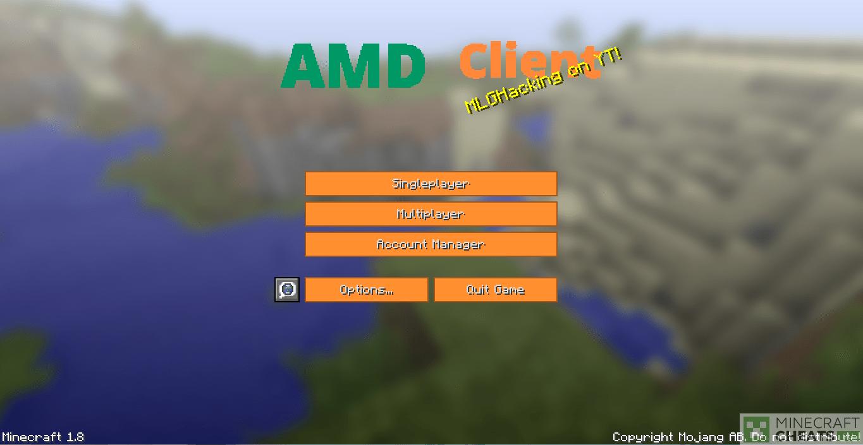 Главное меню чита AMD