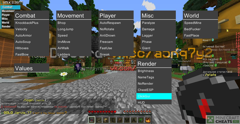 GUI меню чита Lynx