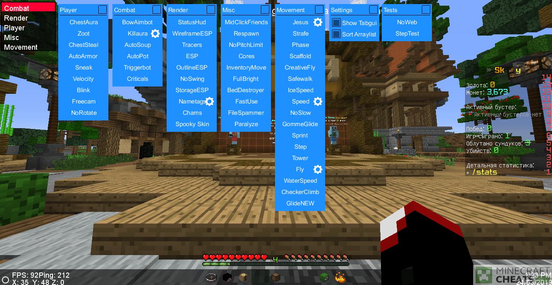 GUI меню в чите Onigger