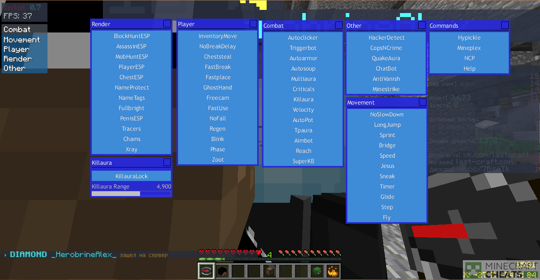 GUI меню чита Intel