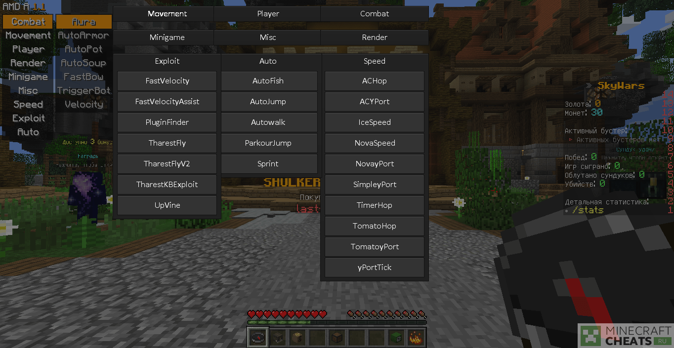GUI меню чита AMD