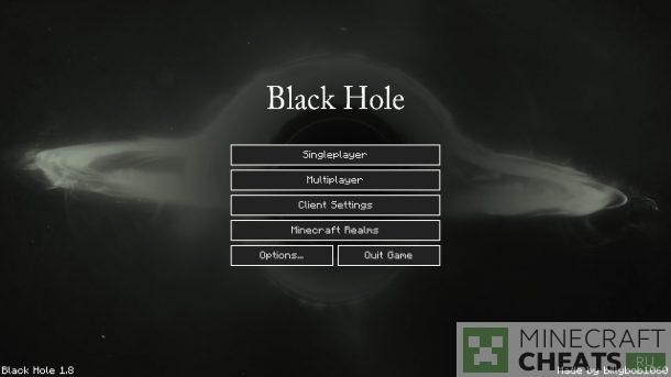 Чит BlackHole на Майнкрафт 1.8
