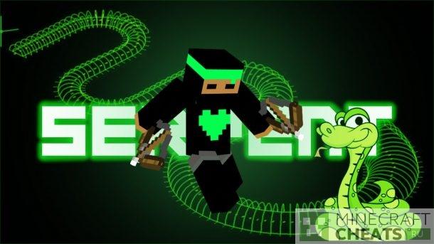 Чит Serpent на Майнкрафт 1.8