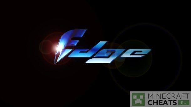 Чит Edge на Майнкрафт 1.8
