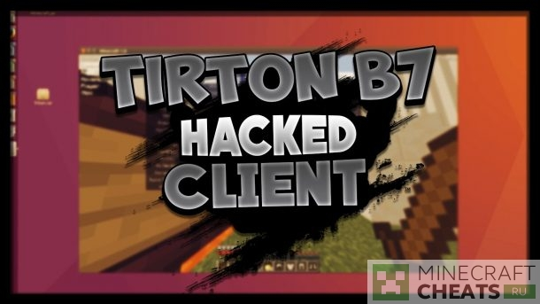 Чит Triton на Майнкрафт 1.8