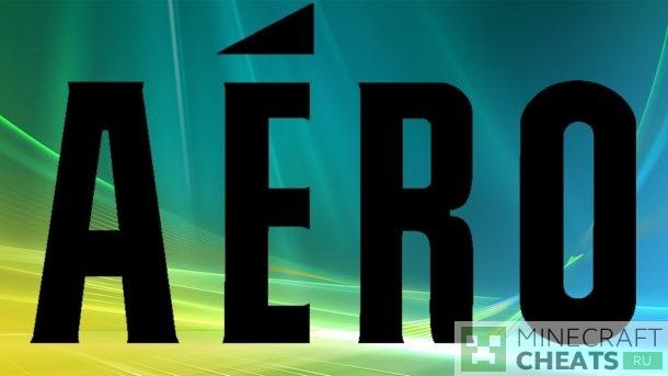 Чит Aero на Майнкрафт 1.8