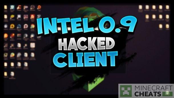 Чит Intel на Майнкрафт 1.8