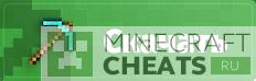 Скачать Майнкрафт на компьютер бесплатно
