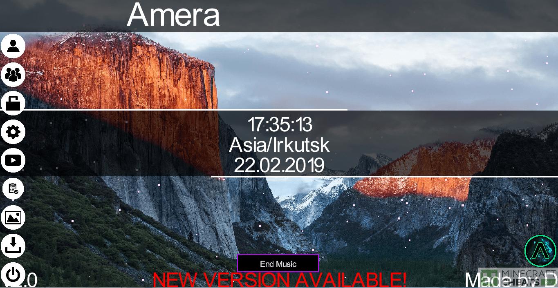 Главное меню чита Amera