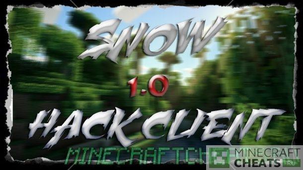 Чит Snow 1.0 на Майнкрафт 1.8