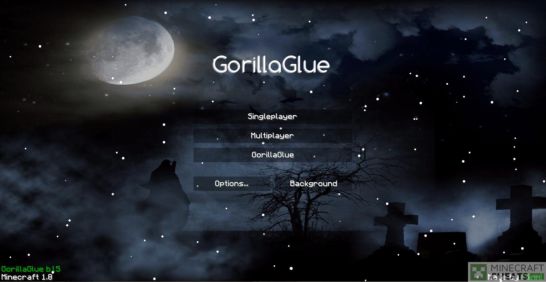 Главное меню в чите GorillaGlue