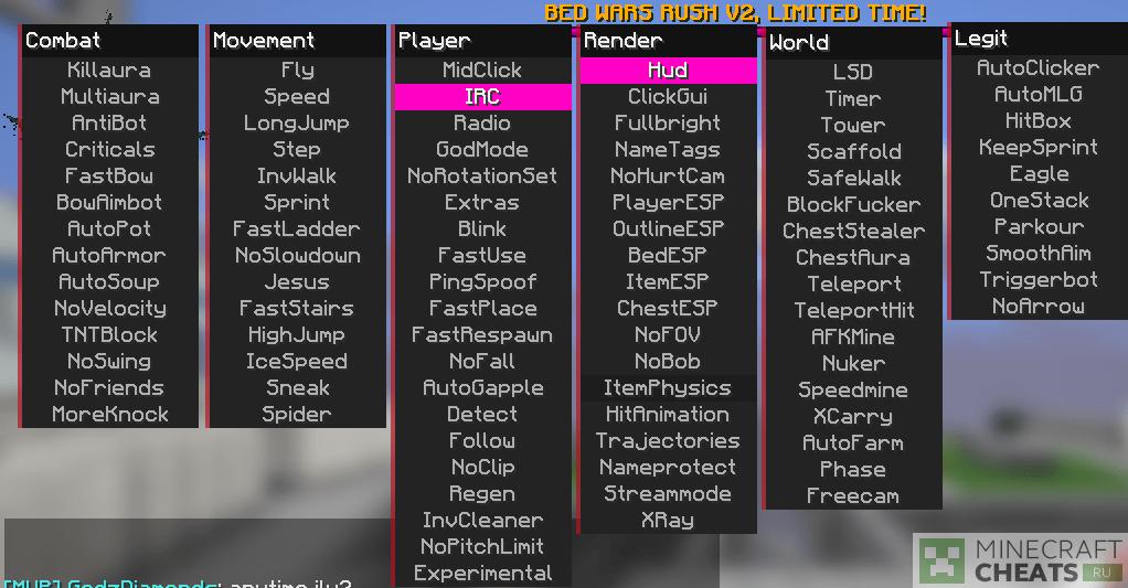 GUI меню в чите GorillaGlue