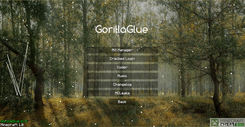 Дополнительные возможности в чите GorillaGlue