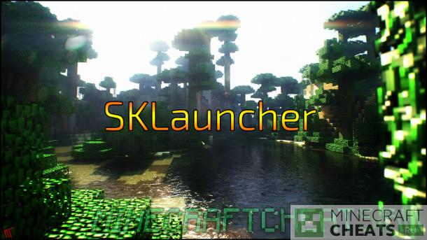 Mlauncher v. 1. 34 › лаунчеры › minecraft. Ru. Net — скачать всё для.