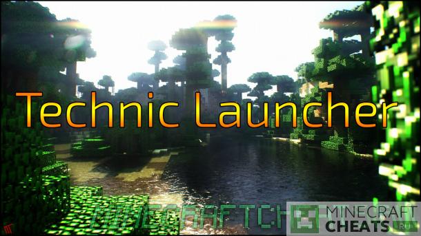 Лаунчер Technic Launcher на Майнкрафт