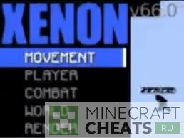HUD меню в чите Xenon