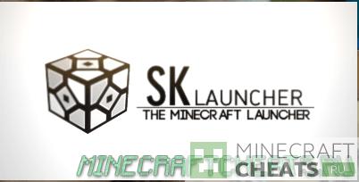 SKLAUNCHER — Лаунчер на майнкрафт