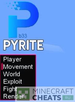 HUD меню чита Pyrite