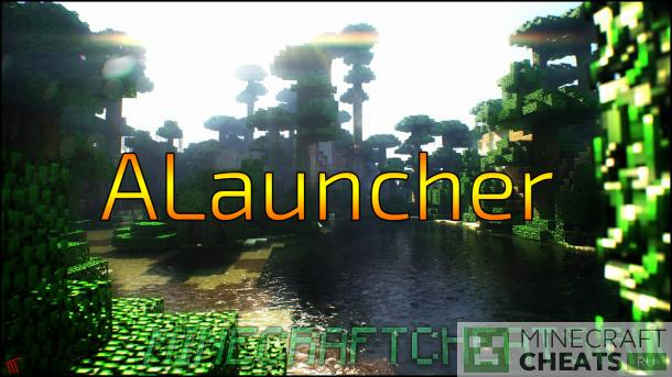ALAUNCHER - Лаунчер на Майнкрафт