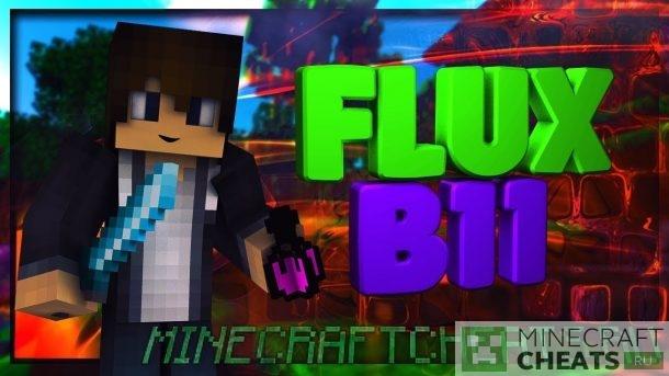 Чит Flux b11 на Майнкрафт 1.8
