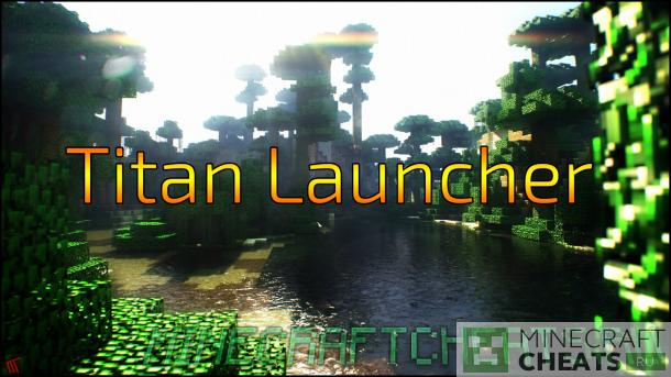 Лаунчер Titan Launcher на Майнкрафт