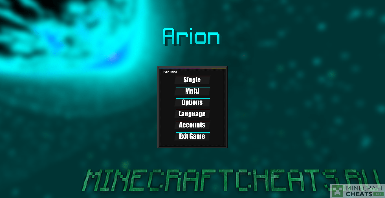Чит Arion v2.6 на Майнкрафт 1.8