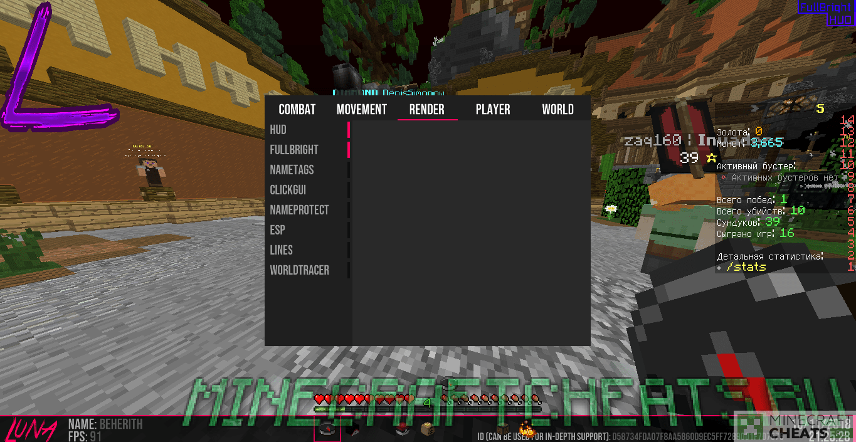 GUI меню в чите Luna Z