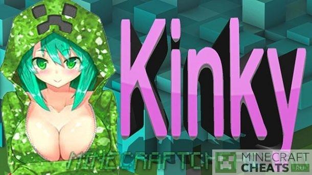 Чит Kinky на Майнкрафт 1.5.2