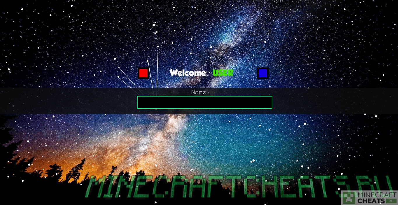 Приветствие в чите AlphaClient