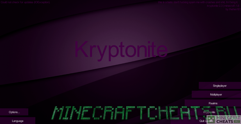Главное меню чита Kryptonite