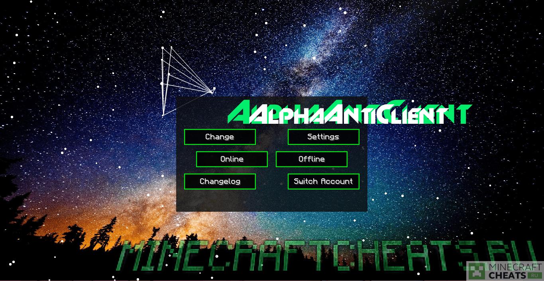 Главное меню в чите AlphaClient