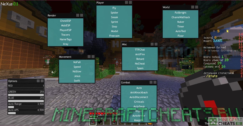 GUI меню в чите Nexus