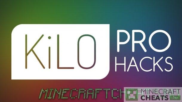 Чит Kilo на Майнкрафт 1.8