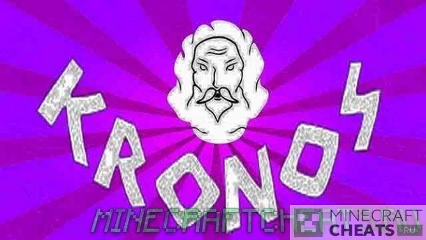 Чит клиент Kronos на Майнкрафт 1.7.2