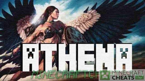 Чит клиент Athena на Майнкрафт 1.7.10